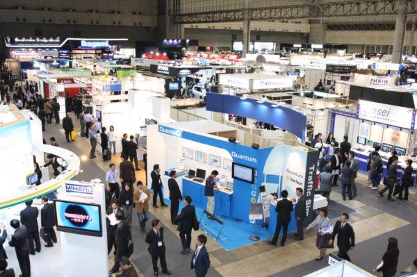 Inter Bee Broadcast Equipment Exhibition Japan