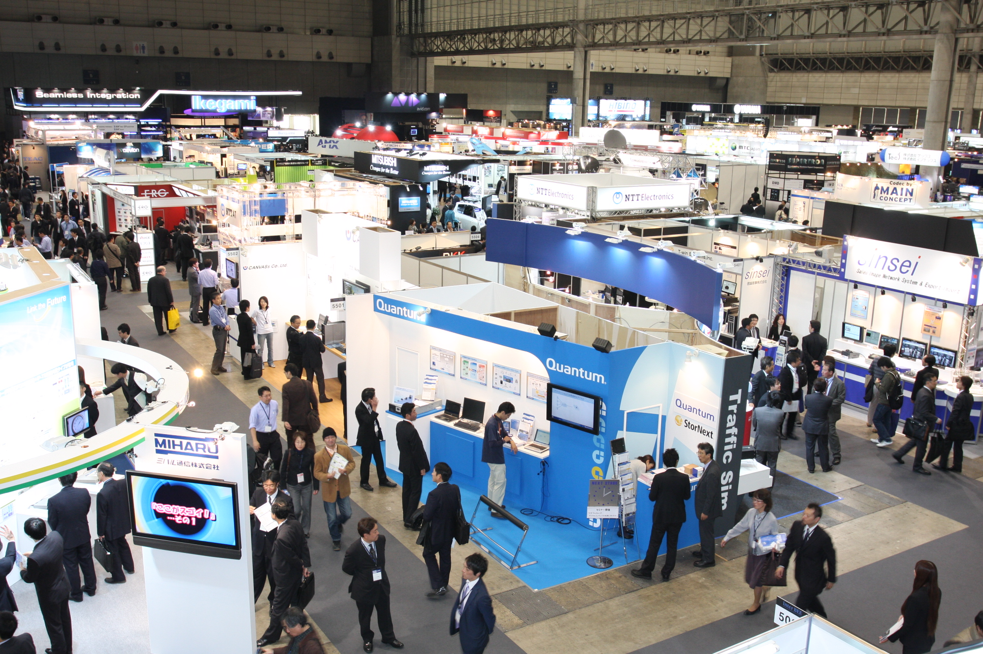 Inter Bee Broadcast Equipment Exhibition Japan
